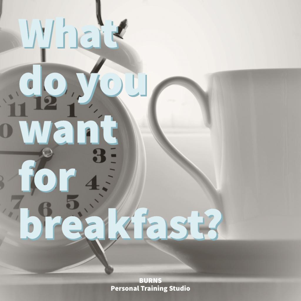 朝食に何食べる?